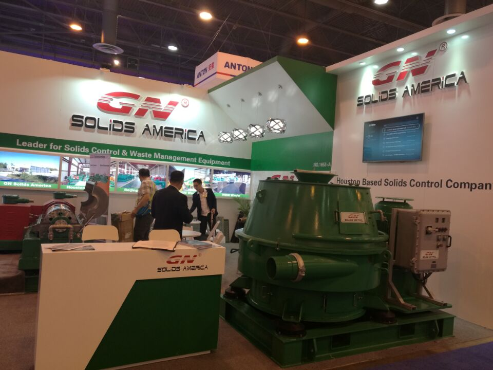 Welcome to Visit GN Solids Control in OTC 2016